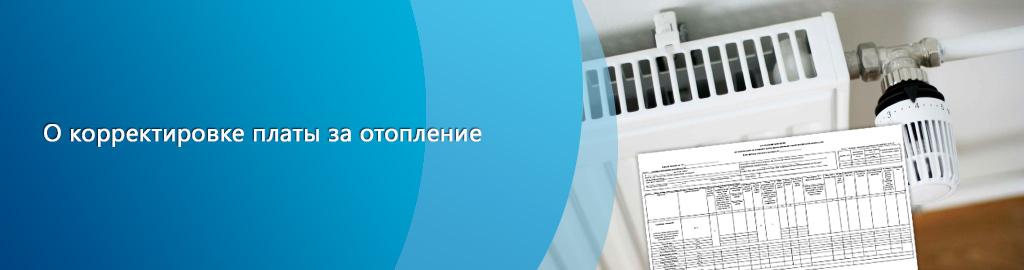 Ответственный за техническое состояние и эксплуатацию зданий и сооружений